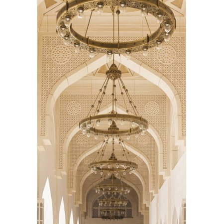 Qatar, Doha, Abdul Wahhab Mosque, The State Mosque of Qatar, courtyard walkway Print Wall Art By Walter - State Mosque