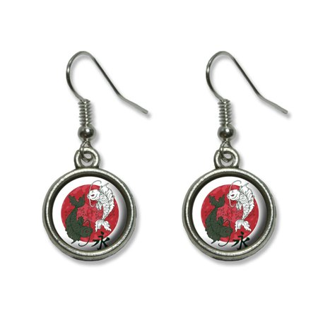Koi Fish Earrings (Yin and Yang Red Moon - Japanese Asian Koi Carp Fish Dangling Drop Earrings )