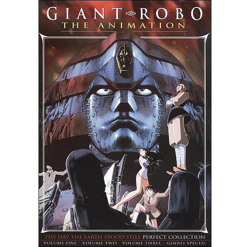 Giant Robo: The Animation (Thin Packaging)