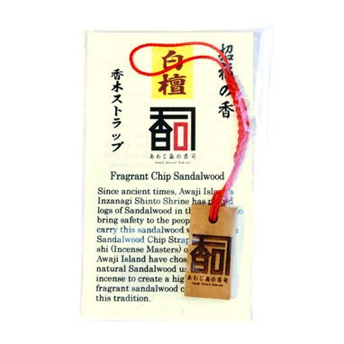 Sandalwood Fragrant Chip With Strap And Card, From Awaji-Kohshi Incense