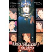 Boogiepop in the Mirror: Pandora (Light Novel 4) - eBook