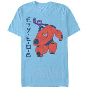 Big Hero 6 Men's Baymax and Hiro Team T-Shirt