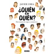 quin Es Quin? / Who Is Who? (Paperback)