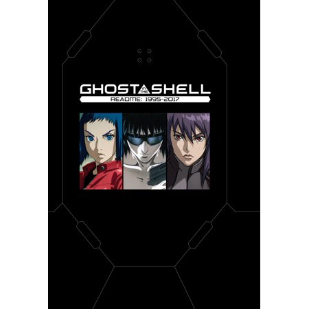 Ghost in the Shell README: 1995-2017