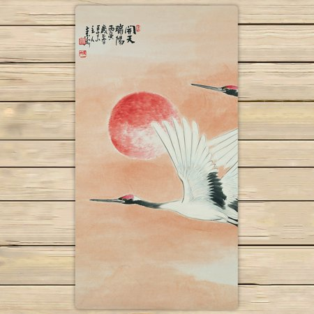YKCG Chinese Sun Flying Storks Landscape Asian Traditional Ink Painting Hand Towel Beach Towels Bath Shower Towel Bath Wrap For Home Outdoor Travel Use 30x56