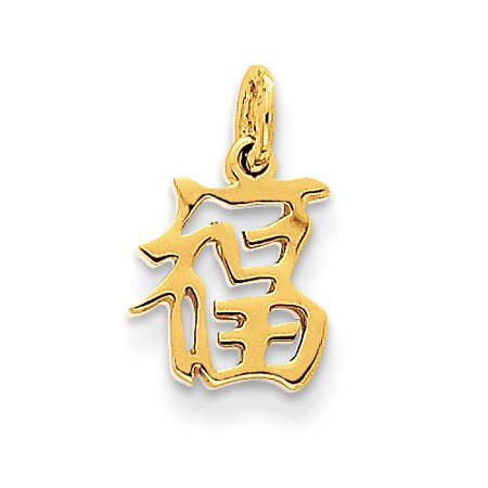 14k Yellow Gold Chinese Symbol Good Luck Pendant Walmart