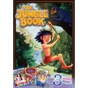 Jungle Book / Snow White / Alice In Wonderland / Beauty & The Beast (DVD)