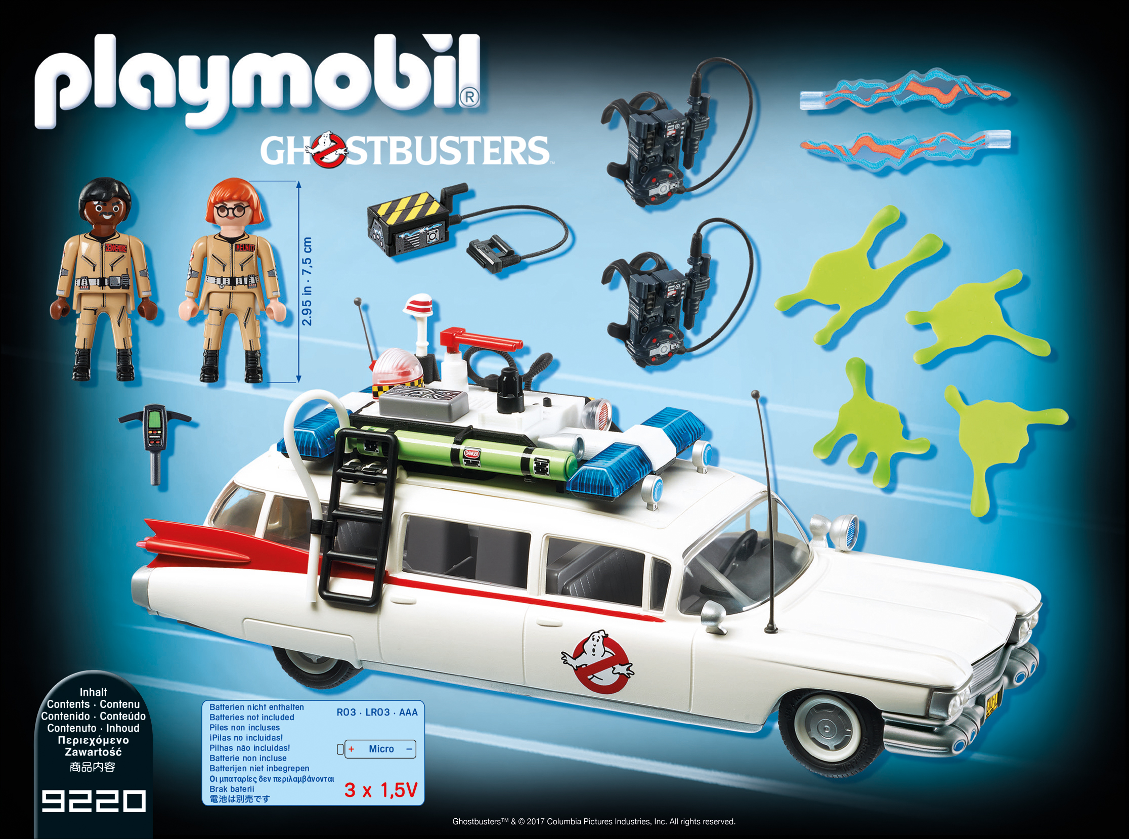 Playmobil Ghostbusters Ecto 1 Walmart Com