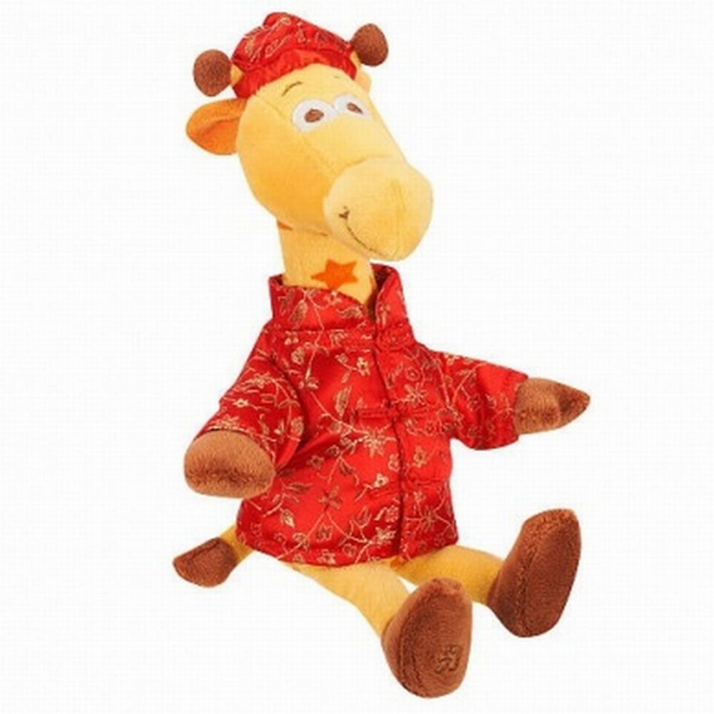 Plush 10 Inch Geoffrey Giraffe Stuffed Animal Chinese Costume