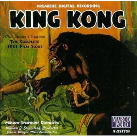 King Kong  Marco Polo