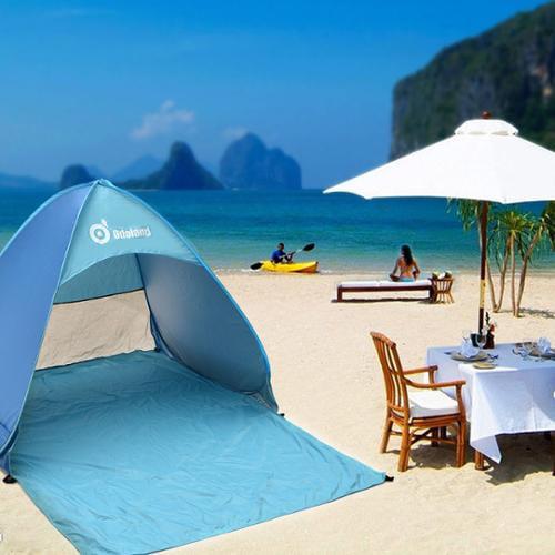 Sunshade Basecamp Shelter Automatic Pop Up Instant Portable Outdoors Quick Cabana Beach Tent folding Sun Shelter Blue