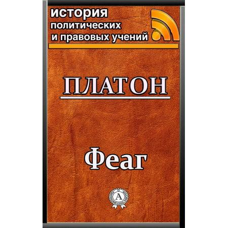 pdf julius caesar shakespeare