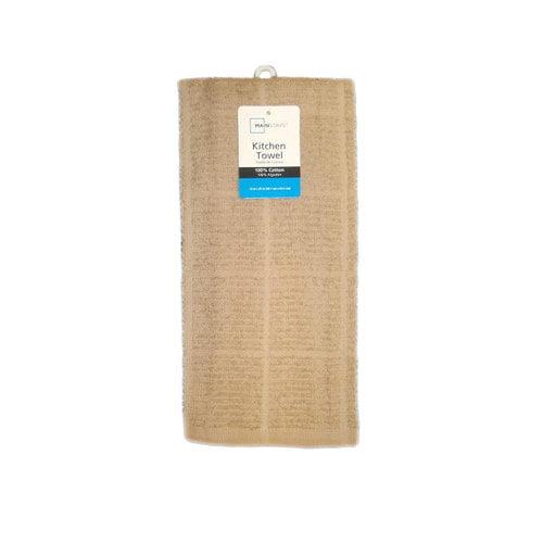 Mainstays Kitchen Towel, Brown