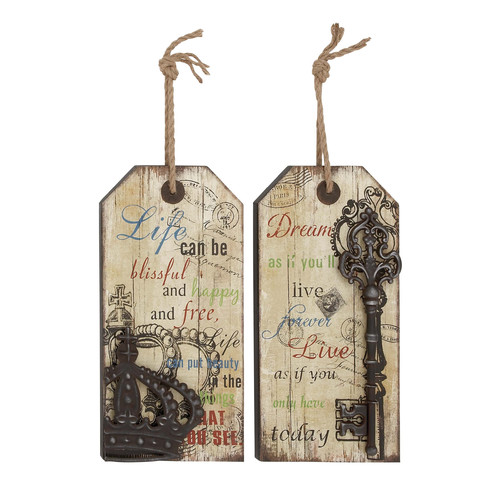 Woodland Imports 2 Piece Francisco Solicitous Prose Wall D cor Set by Woodland Imports