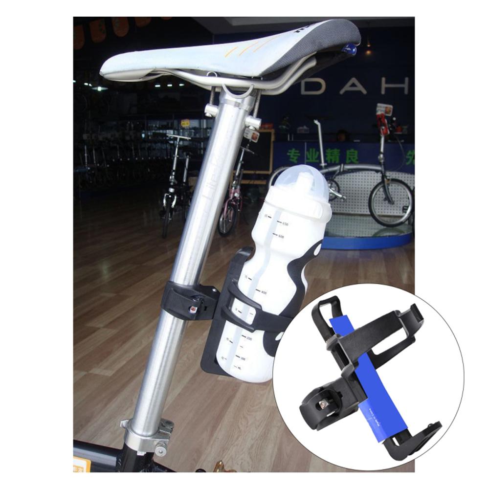 Bike Water Bottle Holder, Universal Fit Adjustable Bike Bicycle MTB Portable Water Bottle Drinks Cup Cage Holder Bottle Carrier Bracket