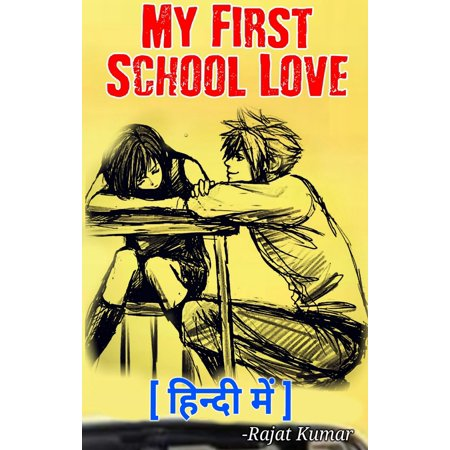 My First School Love in HINDI - eBook