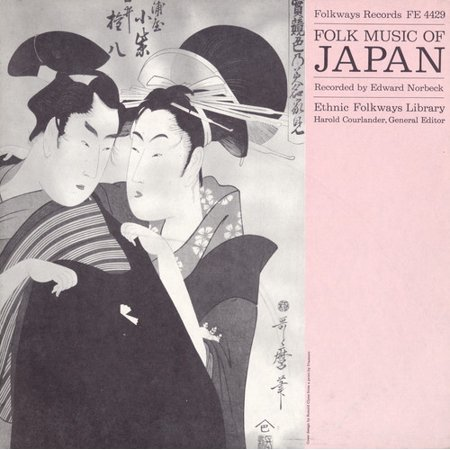 Folk Music of Japan / Various (CD)