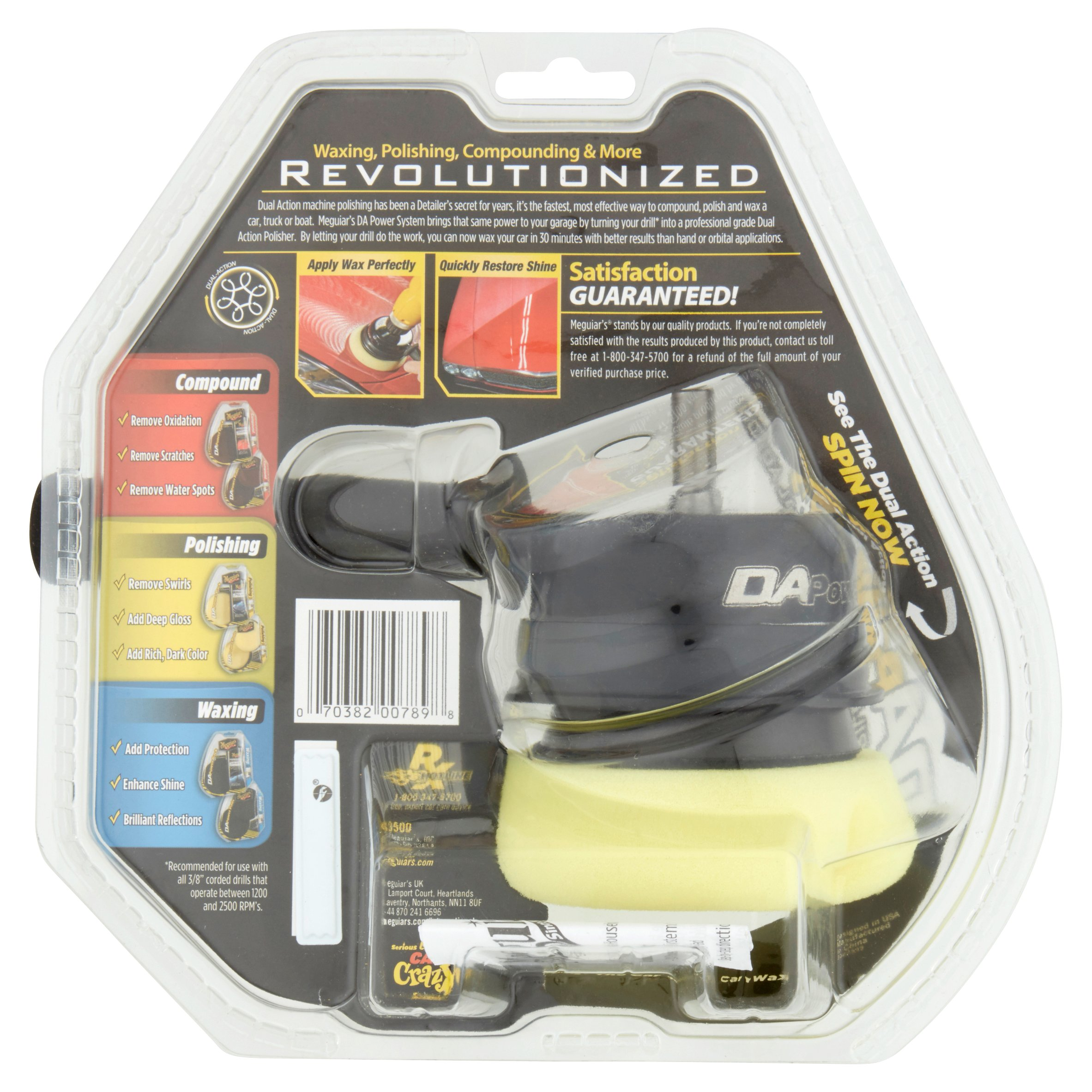 Meguiar s dapower system drill activated dual action polisher walmart com
