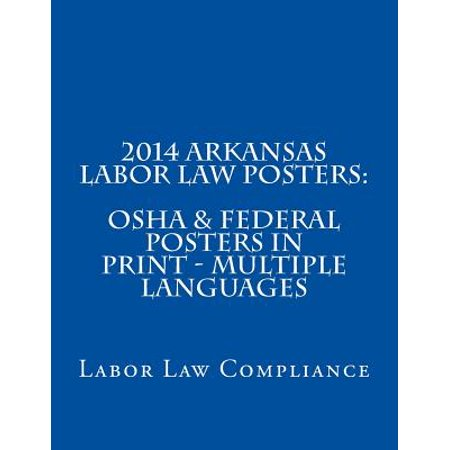 2014 Arkansas Labor Law Posters