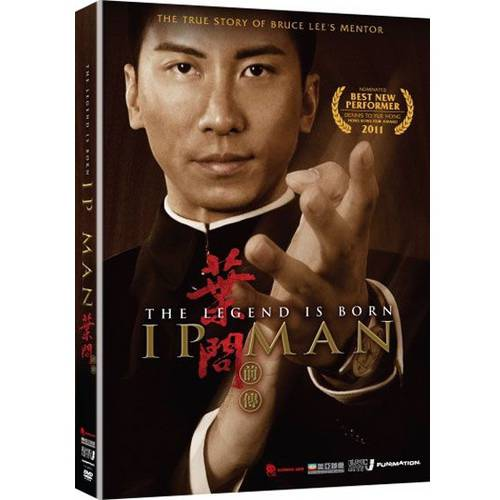 The Legend Is Born: IP Man (Live Action) (Cantonese)