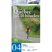 04. Laurentides (Brébeuf) - eBook
