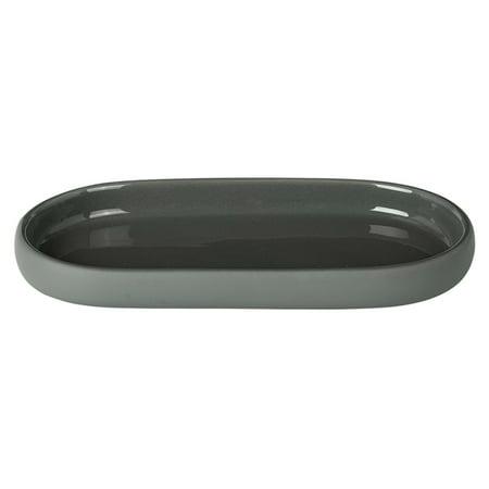 Blomus Sono Oval Vanity Tray (Aluminum Oval Tray)