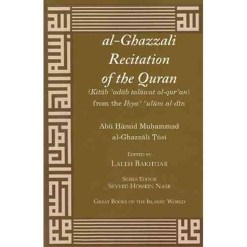 Al-Ghazzali Recitation of the Quran