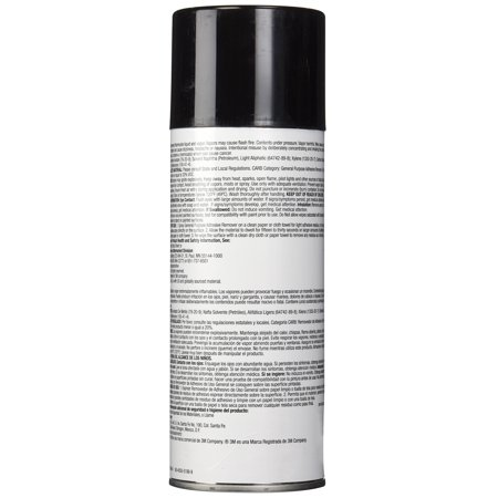 3m 3M-38983 General Purpose Adhesive Remover, 12 Oz Net Wt