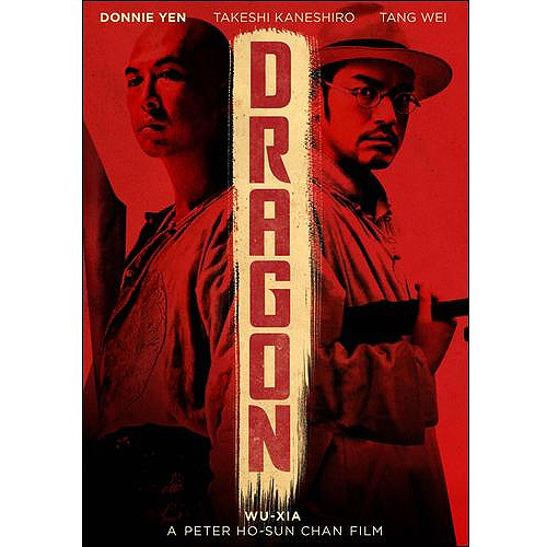 Dragon (Chinese) (Widescreen)