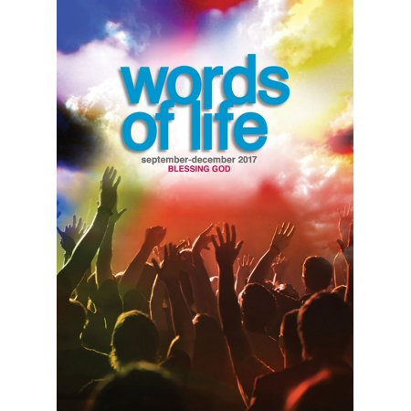 Words of Life September-December 2017 - eBook