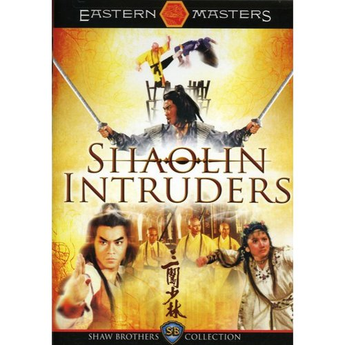 Shaolin Intruders (Chinese) (Widescreen)