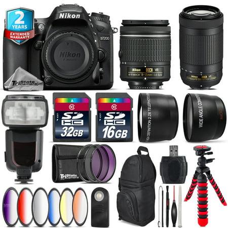 Nikon D7200 DSLR + AF-P 18-55mm VR + AFP 70-300mm VR + Pro Flash - 48GB