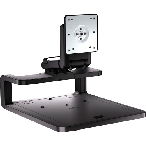Hewlett Packard Adjustable Display Stand by Hewlett Packard