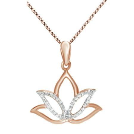Jewel Zone Us Natural Diamond Accent Outline Lotus Flower Pendant