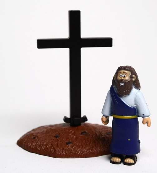 Toy-Action Figure-Beginners Bible-Jesus And Cross