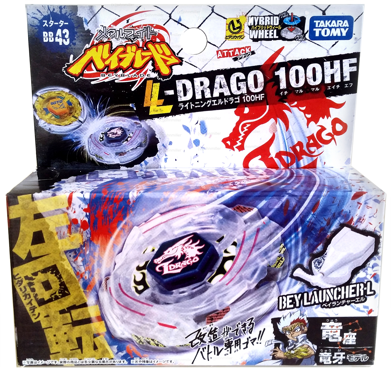 Beyblade Lightning L Drago