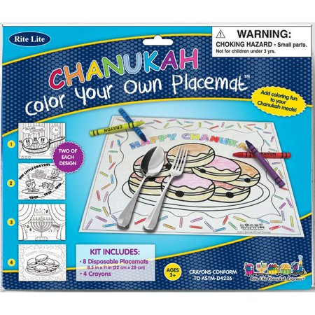 Color your own hanukkah placemats kit party supplies for Table mats design your own