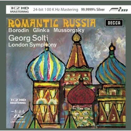 Georg Solti - Romantic Russia [CD]