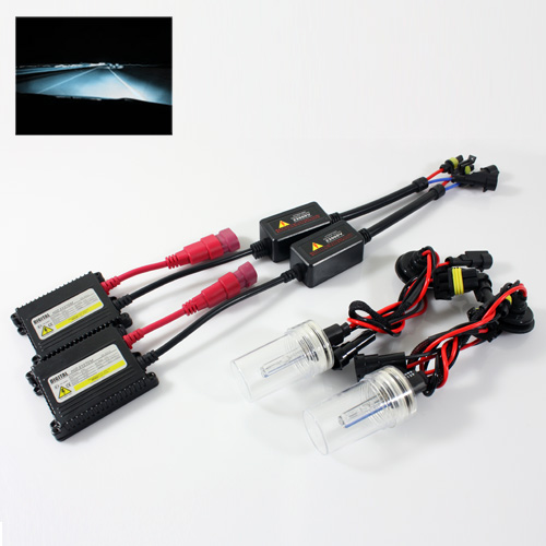 ModifyStreet® PG13 Base 800 Series (880/881/884/885/886/892/893/899/889/894/896/898) 35W Slim DC Ballast Xenon HID Conversion Kit - 8000K Plasma White
