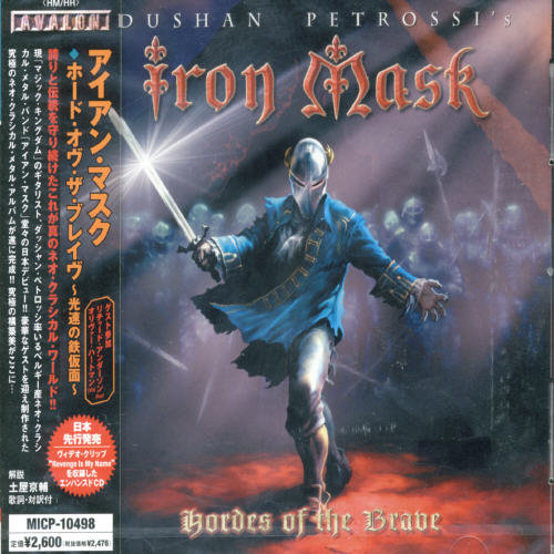 Iron Mask - Hordes of the Brave [CD]