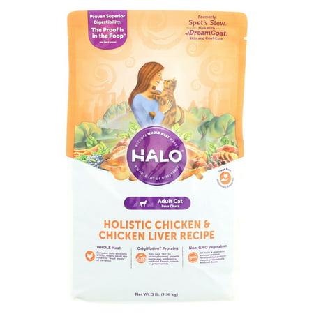 Cloud Star Dynamo Dog Grain-Free Soft Chews Pumpkin & Ginger Formula Dry Dog Treat, 14 oz (Formula Dog Treats)