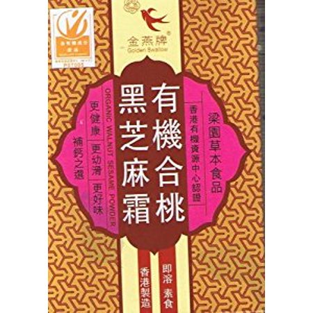 Golden Swallow - Organic Walnut & Black Sesame Instant Cereal Mix Powder (4 Sachets) - 7 - Cereal Mix