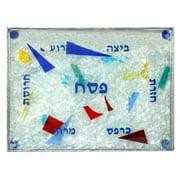 Judaica AJ-PT021 Square Glass Passover Seder Plate