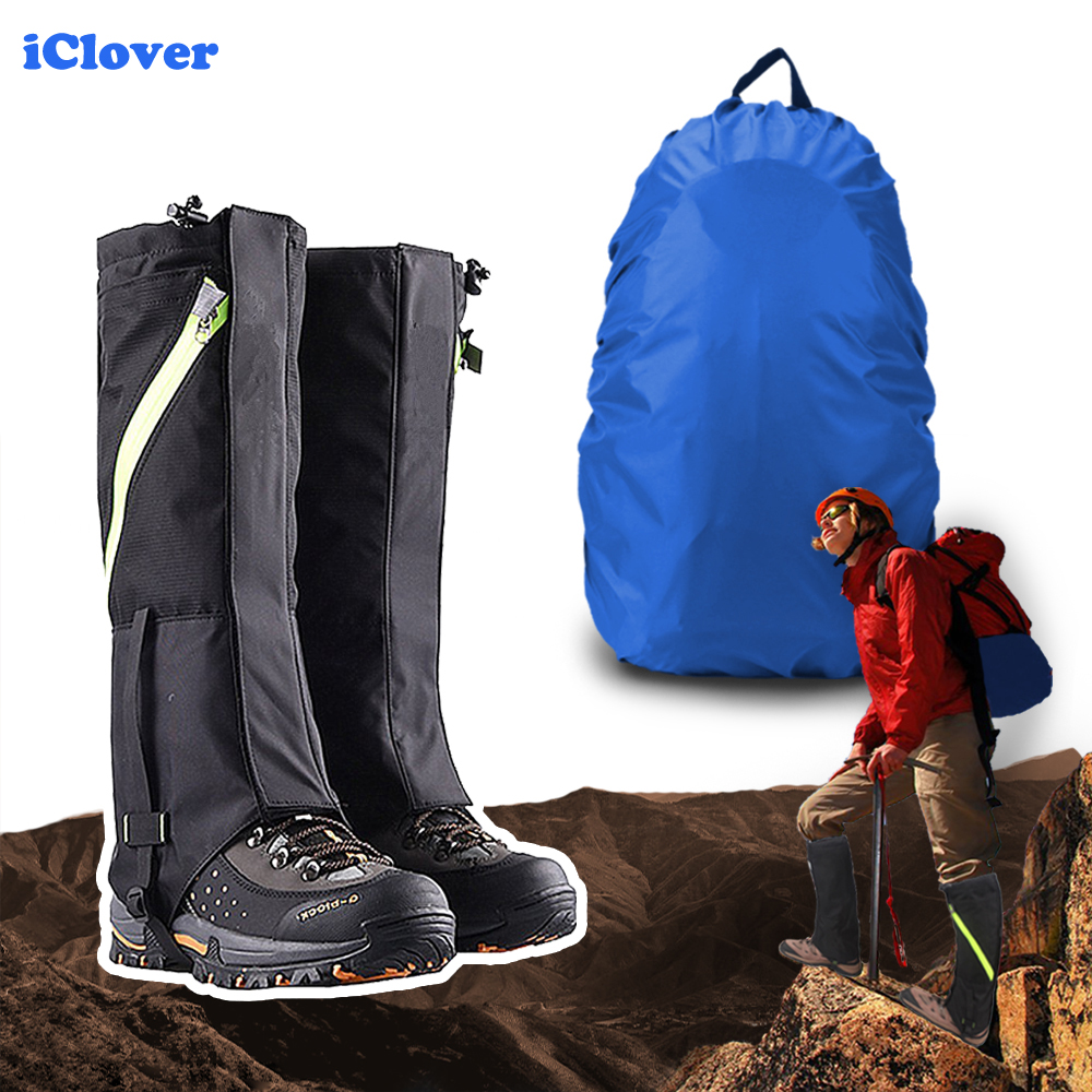 Black Outdoor Durable Waterproof Snowproof Walking Gaiters Snow Legging Leg Cover Unisex Wraps + Rain Cover 30L-40L... by