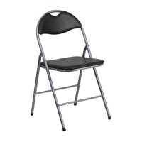 Offex HERCULES Series Black Vinyl Metal Folding Chair with Carrying Handle [OF-YB-YJ806H-GG]