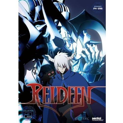 Reideen: Collection 2 (Japanese) (Widescreen)