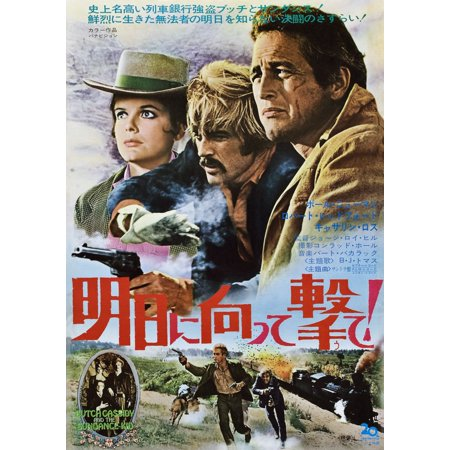 Butch Cassidy And The Sundance Kid Japanese Poster From Left Katharine Ross Robert Redford Paul Newman 1969 Movie Poster Masterprint