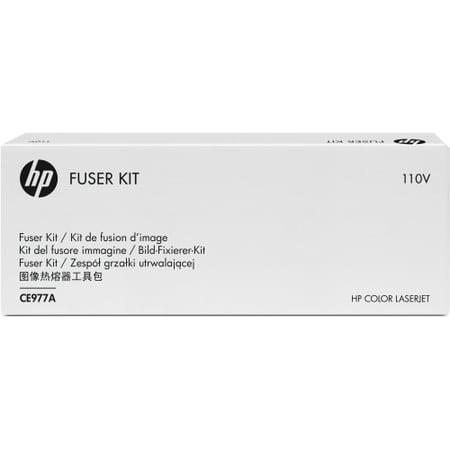 110 Volt Image Fuser Kit (HP Color LJ 110 volt fuser )