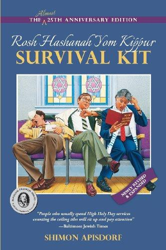 Rosh Hashanah Yom Kippur Survival Kit by