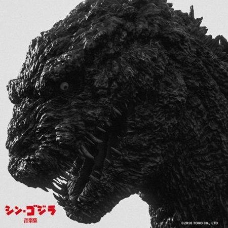 Shin Godzilla Original Soundtrack